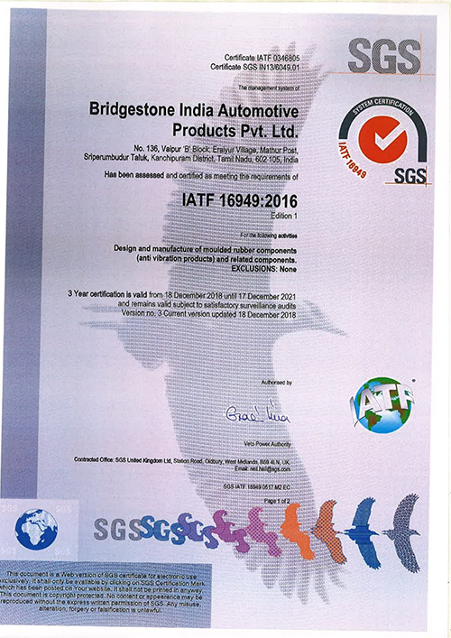 Design and Manufacture of Moulded Rubber Certificate